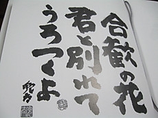 Img_8959